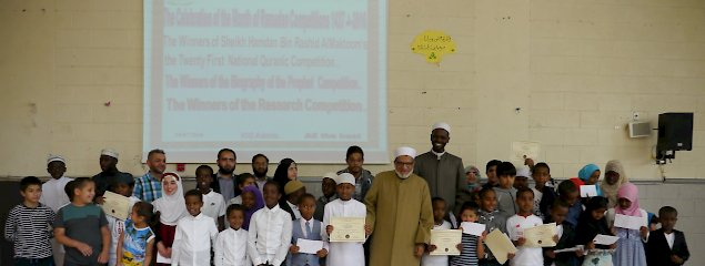 Ramadan Competitions 1437-2016: Prize-Giving