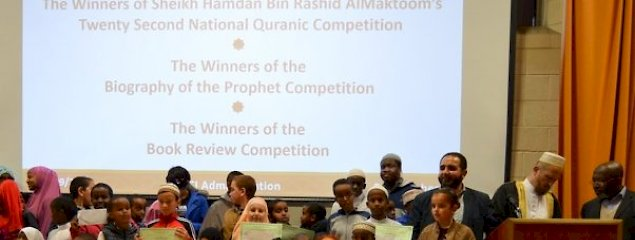 The Centre Holds Prize-Giving Ceremony for Ramadan Competitions