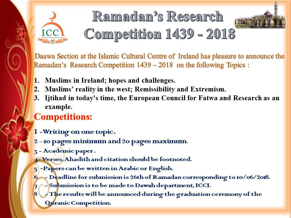 ISLAMIRELAND :: Ramadan Competitions 2018 – 1439H