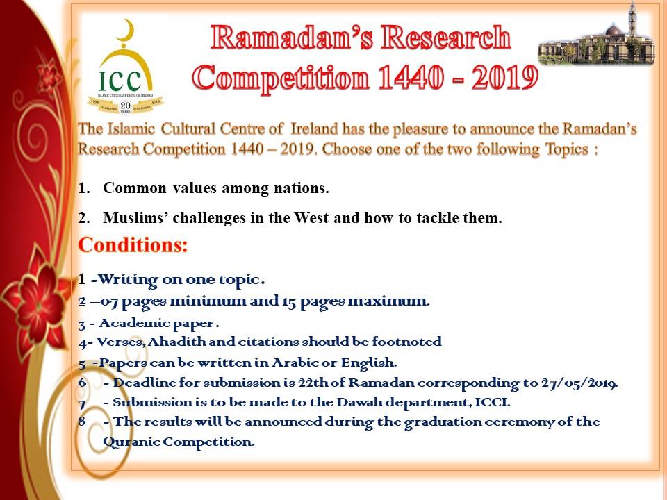 ISLAMIRELAND :: Ramadan Competitions 2019 – 1440H